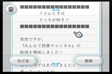 07021419311rx3_3