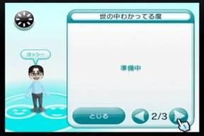 07021419501rx3_2