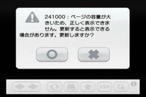 07041520471rx3