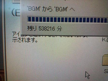 20070908131502