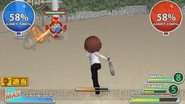 PSP版ひぐらいデイブレイクの画像