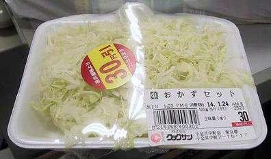 安売りされている野菜の画像