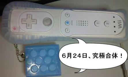 Wiiリモコンと∞プチプチの画像