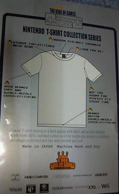 任天堂オリジナルTシャツパッケージ裏側の画像