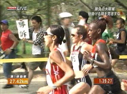 マラソンで勝訴な画像