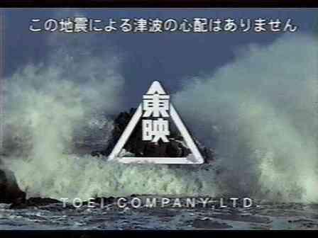 津波の心配はありませんの画像