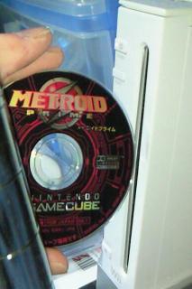 Wiiであそぶ『メトロイドプライム』の画像