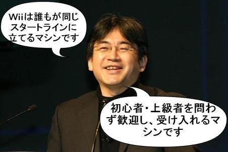 笑顔の岩田社長の画像