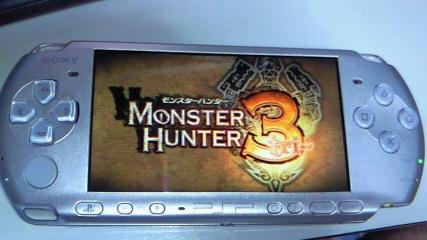 PSPにモンスターハンター3!