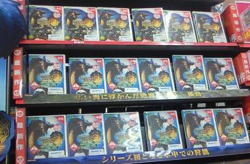 モンハン3売切の画像
