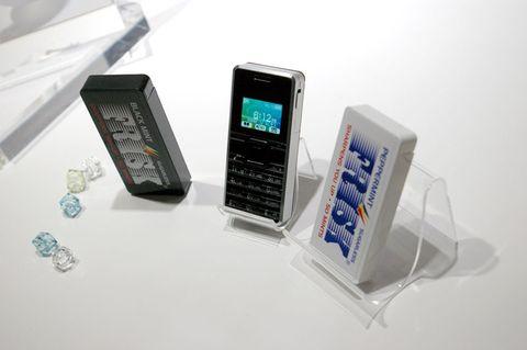 世界最小携帯電話