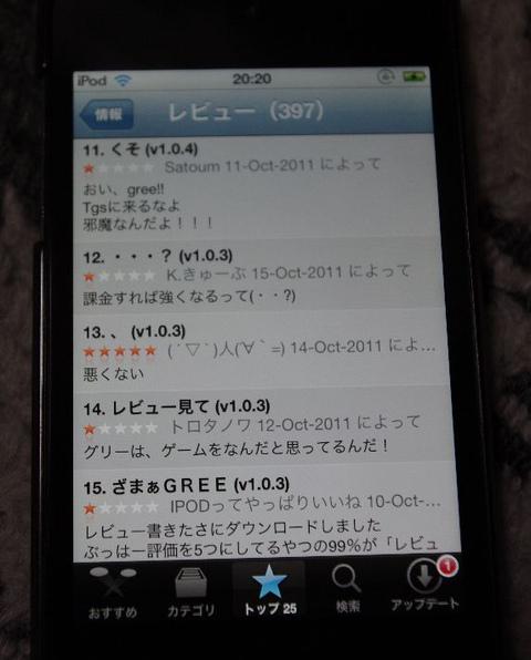 Imgp1458