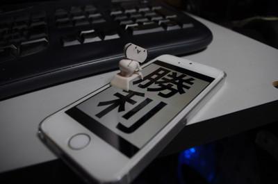アイフォンに勝利と表示されている写真