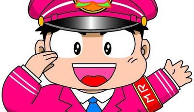 桃太郎電鉄の主人公の画像