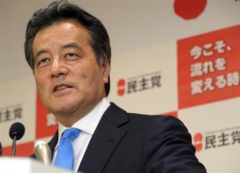 民進党岡田代表の写真