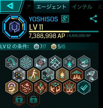 Img_54502