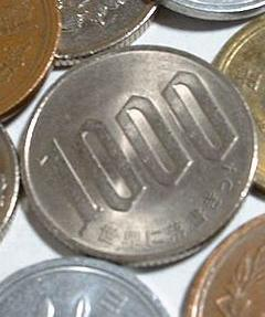 1,000円玉の画像