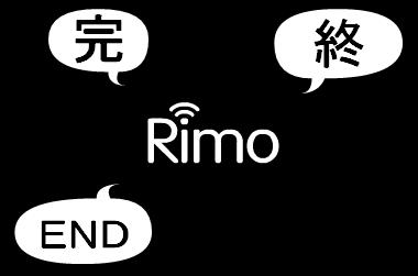 Rimo終了の画像