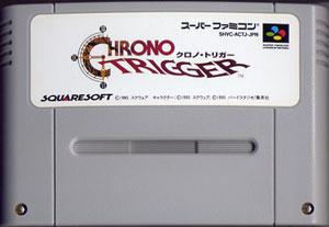 SFCクロノトリガーのカセット画像