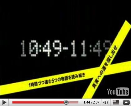 428のプロモの日本語が間違っている画像
