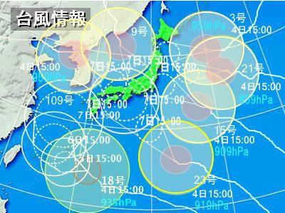 台風大量発生の画像