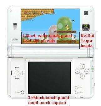 新型DS予想5