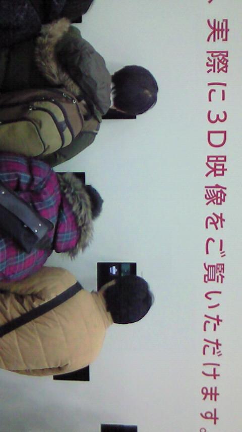 【3DS体験会レポ】覗き穴