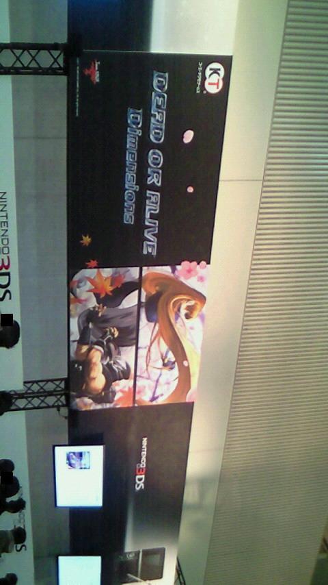 【3DS体験会レポ】デット・オア・アライブ