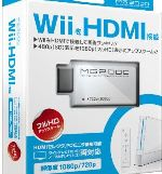 WiiフルHD