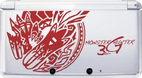 モンスターハンター3(トライ)Gスペシャルパック