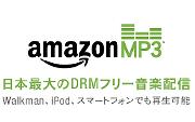 コノザマMP3