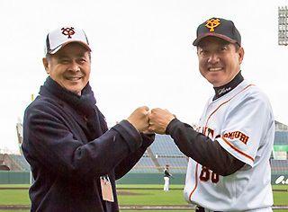 糸井重里さんが巨人軍の監督と仲良くしている画像