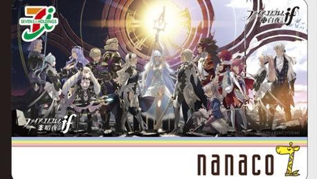 オリジナルnanacoカードの画像