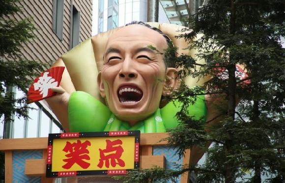 桂歌丸さんの大きな人形看板