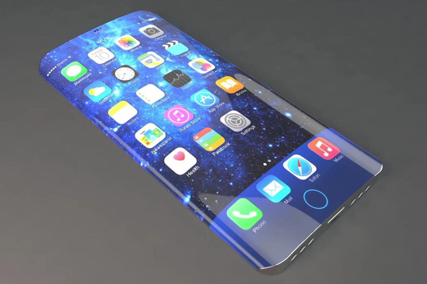iPhone7の予想図