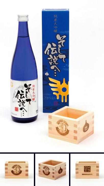 ドラクエ30周年記念の日本酒の写真