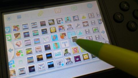 3DSメニューがソフトで埋め尽くされてる写真